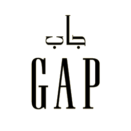 gap Coupon Code ARD87